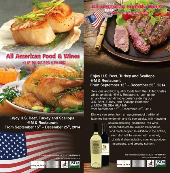All american food wines at mida de sea hua hin hua hin for All american cuisine